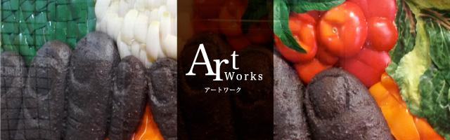 アートワーク|東京神奈川の飲食店設計施工のHACOLABO(ハコラボ)(商業空間デザイン・舞台美術造形・ロゴイラストデザイン等)
