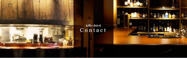 お問い合わせ|東京神奈川の飲食店設計施工のHACOLABO(ハコラボ)(商業空間デザイン・舞台美術造形・ロゴイラストデザイン等)