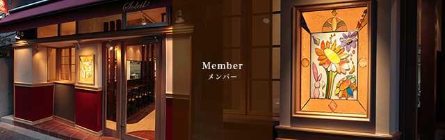メンバー|東京神奈川の飲食店設計施工のHACOLABO(ハコラボ)(商業空間デザイン・舞台美術造形・ロゴイラストデザイン等)