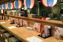 けむり /大衆居酒屋 /梅島 写真4