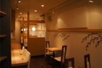やなぎ澤 /和食 写真3
