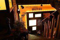 南青山2丁目 フレンチバル HONDA 写真1
