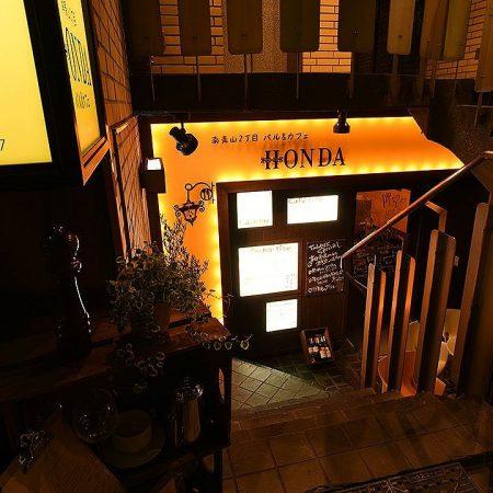 南青山2丁目 フレンチバル HONDA 写真