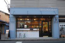アーリーバードコーヒー /COFFEE /川口