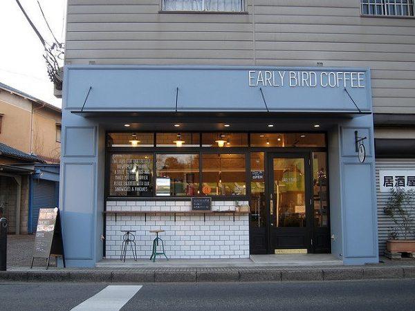 アーリーバードコーヒー /COFFEE /川口 写真