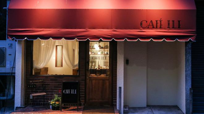 cafe ILE /cafe/蔵前 写真