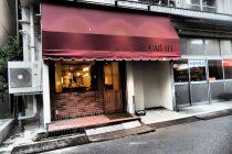 cafe ILE /cafe/蔵前 写真2