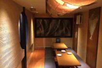 うらら /居酒屋 /聖蹟桜ヶ丘 写真4