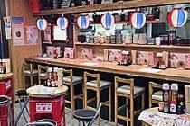けむり /大衆居酒屋 /梅島 写真3