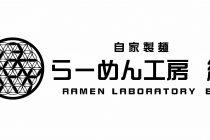 ロゴ ラーメン工房縁
