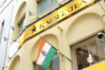 ナクシャトゥラ 北と南のインド料理レストラン 写真4