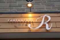 レストランR 写真6