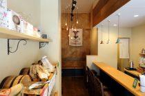 村上式珈琲焙煎店 写真2