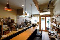村上式珈琲焙煎店 写真5
