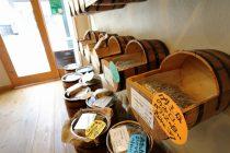 村上式珈琲焙煎店 写真4