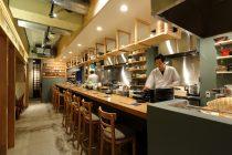 〆蕎麦 ぼん 写真2