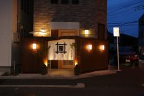 金井商店 写真1