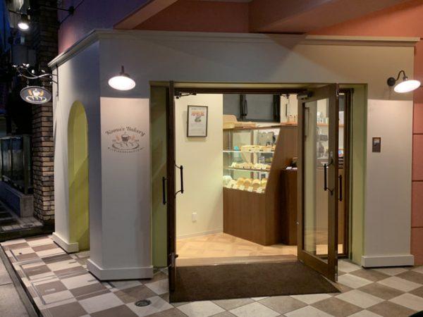 Komu's Bakery 写真