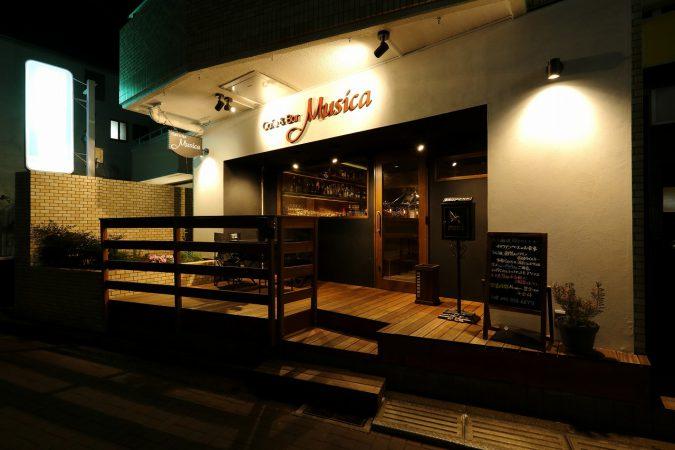 Cafe & Bar Musica 写真