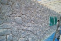 擬岩 写真4