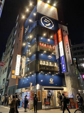 飯田橋 ラーメンビル 写真