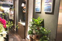 花カフェ トラジェ 写真4