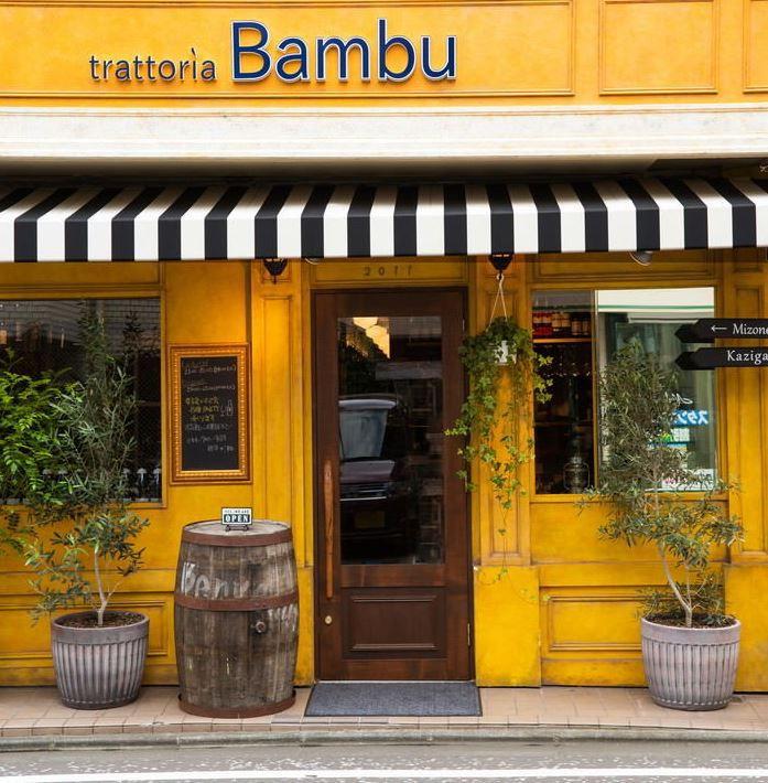 Bambu溝の口 写真
