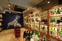 小島屋酒店 (kojimaya sake Liquor ore) 写真4