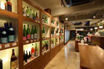 地酒本舗 小島屋 写真5