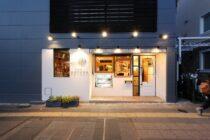 Kitchen KOTOYA 写真1
