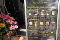 タピオカ専門店 香夢茶 (camtea) 写真4