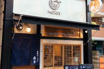 京都ラーメン森井(MORRY) 写真2