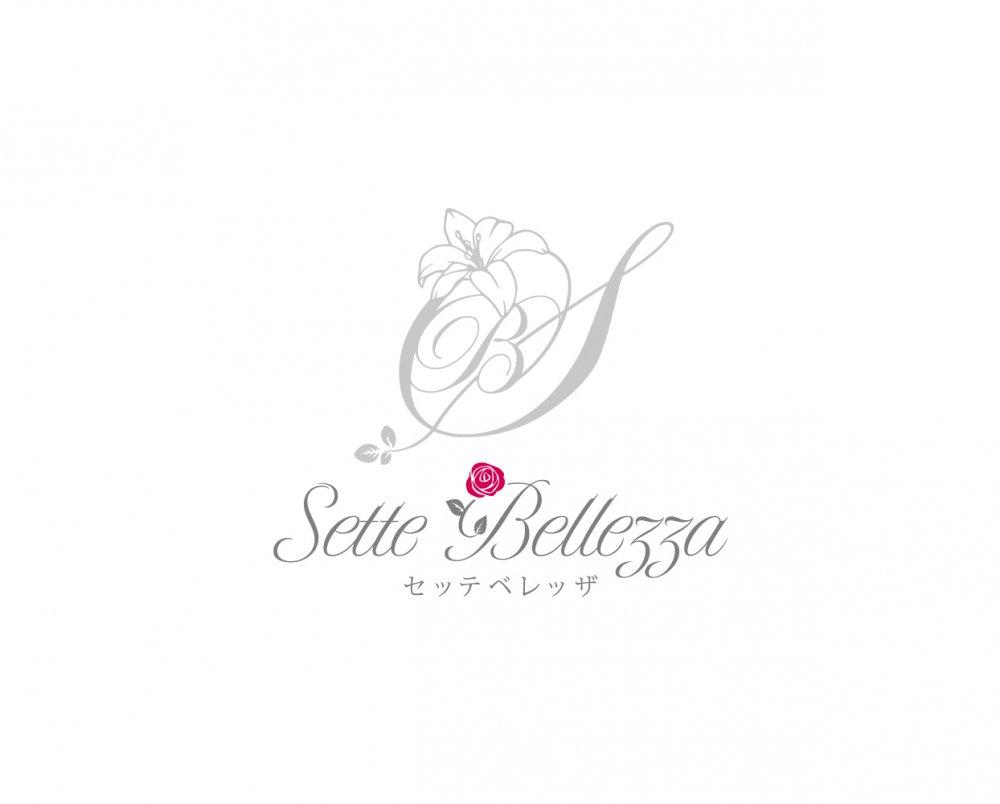 セッテベレッザ(Sette Bellezza) 写真