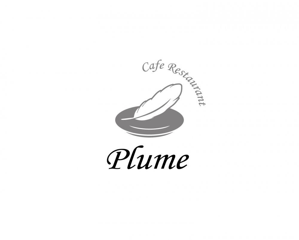 カフェレストラン プリューム (cafe Restaurant Plume) 写真
