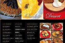 ニニギカフェ (NINIGI CAFE) 写真5