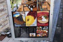 ニニギカフェ (NINIGI CAFE) 写真6