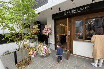 ブリッジカフェ(BRIDGE CAFE) 写真5