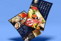 魚三昧 ことぶきや(KOTOBUKIYA) 写真6