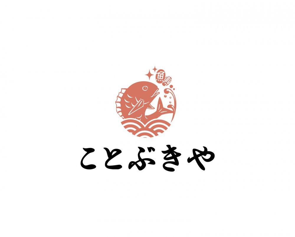 魚三昧 ことぶきや(KOTOBUKIYA) 写真