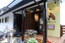 パンカフェ・ニコ (pan cafe nico) 写真2