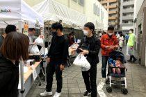 城南信用金庫 溝ノ口支店( jonanshinyokinko) 写真4