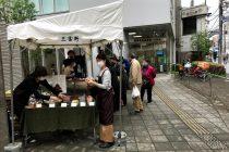 城南信用金庫 溝ノ口支店( jonanshinyokinko) 写真5