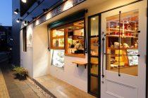 キッチン寿(Kitchen Kotoya 写真4