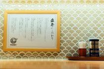 京都ラーメン森井新丸子 写真4