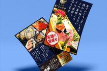 魚三昧 ことぶきや(KOTOBUKIYA) 写真1
