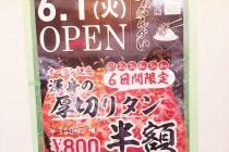 炭火焼肉 ひねらんかい (Hinerankai) 写真4