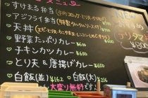 揚げもの屋 すけまる(Sukemaru) 写真5