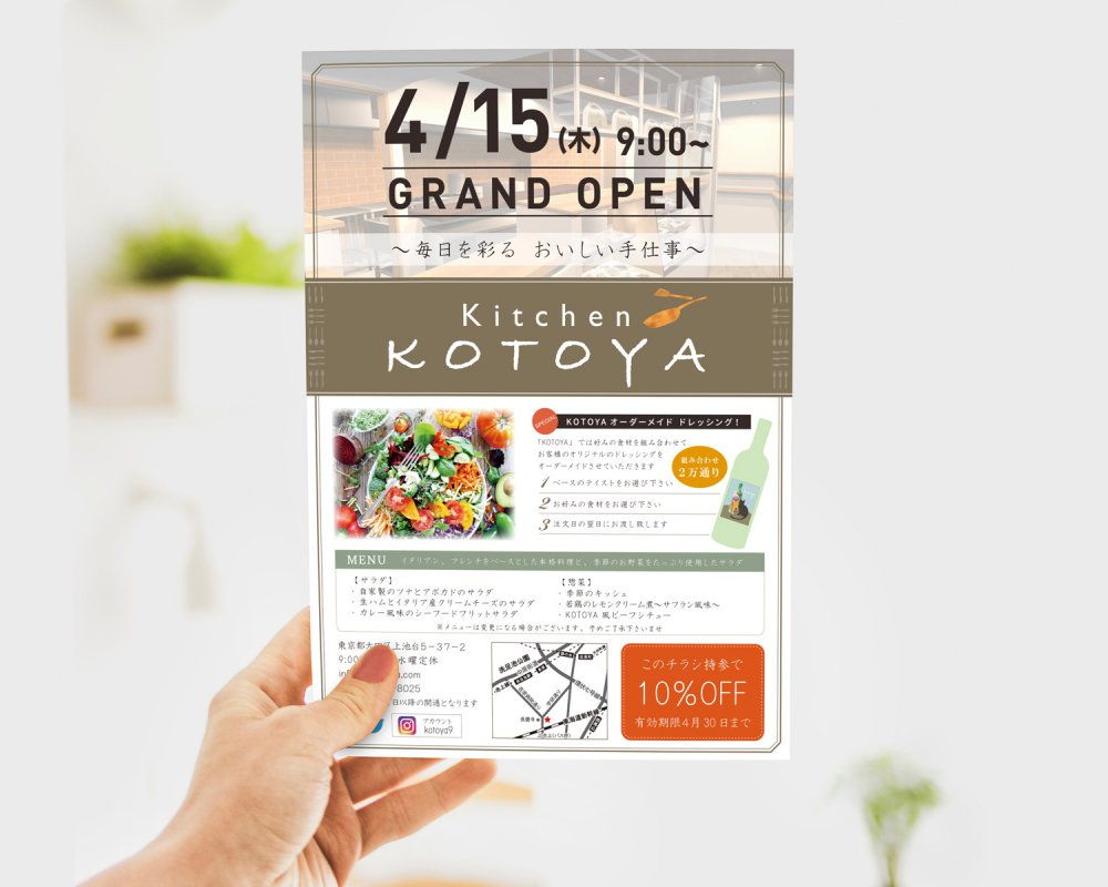 キッチン寿(Kitchen Kotoya 写真