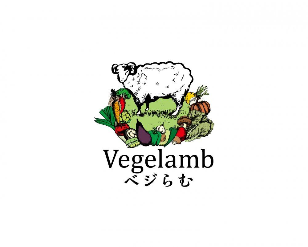 ベジらむ(Vegelamb) 写真