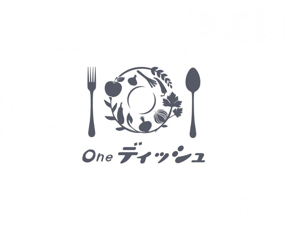 Oneディッシュ (One Dish) 写真